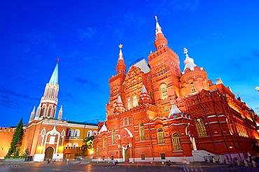 State History Museum in Red Square, Moscow, Russia.