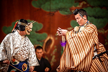 Performance of noh, in National Noh Theatre,4-18-1, Sendagaya, Shibuya-ku, Tokyo.