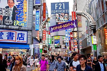 Main street of Shibuya.Tokyo city, Japan, Asia.