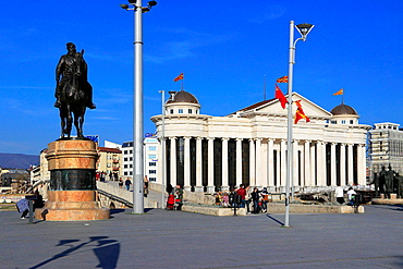 Skopje City Center, Macedonia.