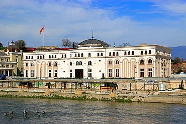 Museum of Macedonian Struggle, Skopje, Macedonia.