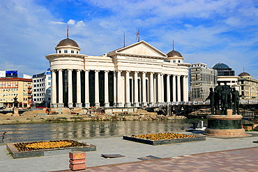 Archaeological Museum, Macedonia.
