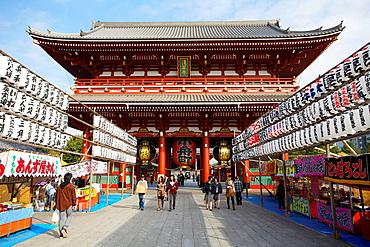 SensoØ-ji, Asakusa, TaitoØ, Tokyo, Japan.