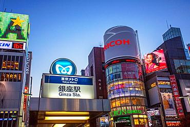 Japan, Tokyo City, Ginza Distric, Ginza Subway station.