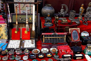 China, Shanxi, Pingyao, founded around the year 800 BC, listed as World Heritage by UNESCO, South Street called Ming and Qing street or Nandajie, antiques