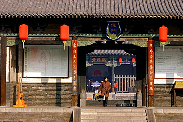China, Shanxi, Pingyao, founded around the year 800 BC, listed as World Heritage by UNESCO, South Street called Ming and Qing street