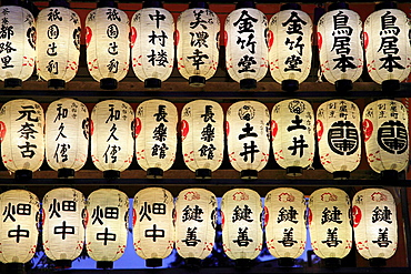 Japan, Kyoto, Yasaka Shinto Shrine, paper lanterns,.