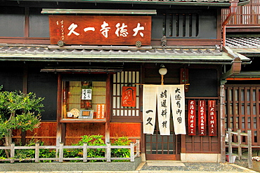 Japan, Kyoto, old house, traditional architecture,.