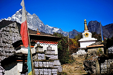 Mani stone, Sagarmatha National Park, the Himalaya range, Khumbu area, Solukhumbu District, Sagarmatha Zone, Nepal.