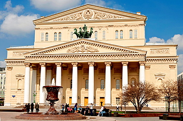 Bolshoi theater in Moscow after restoration, taken on April 2012.