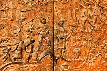 Ukrainian Museum of Canada, Ukrainian bas-relief of museum doors, Saskatoon, Saskatchewan, Canada
