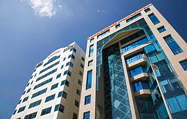 BAHRAIN-Manama: Al Baraka Islamic Bank / Government Avenue