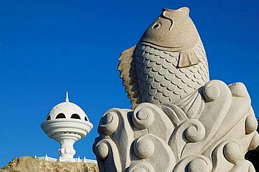 OMAN-Muscat-Mutrah: Al-Riyam Park Observation Tower