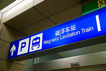 China, Shanghai, Shanghai City: Pudong District, Shanghai Maglev (Magnetic Levitation) train / Signpost ar Pudong Airport