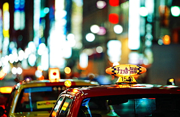 Taxi cabs, Ginza, Tokyo, Japan