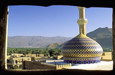 Mosque, Nizwa, Oman