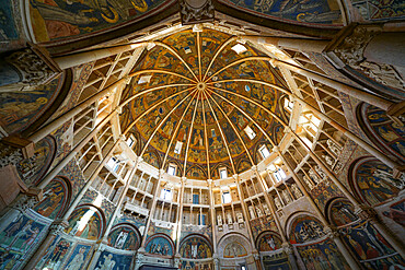 The dome of the Baptistery of Parma, Parma, Emilia Romagna, Italy, Europe