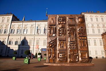 Arnaldo Pomodoro sculptures at The Royal Palace (Palazzo Reale), Turin, Piedmont, Italy, Europe