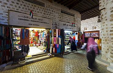Souq Al-Arsa, Heritage Area, Sharjah, United Arab Emirates, Middle East