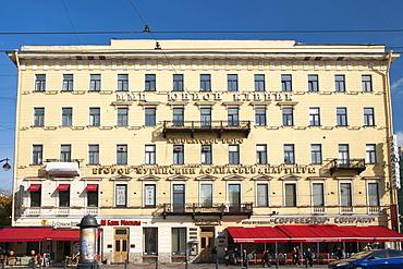 Buildings on Nevsky Prospekt, the main avenue in St. Petersburg, Russia, Europe