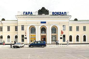The train station building in Tiraspol, Transnistria, Moldova, Europe