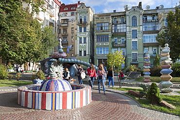 Childrens landscape park on Landscape Alley in Kiev, Ukraine, Europe