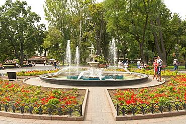 Odessa City Gardens in Odessa, Ukraine, Europe