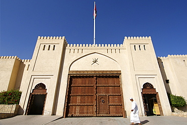 One of the entrances to the Nizwa souk in Oman.