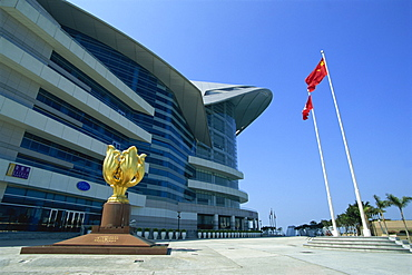 The Hong Kong Convention and Exhibition Centre, known locally as the Spaceship on the harbour front of Wan Chai, Hong Kong Island, China, Asia