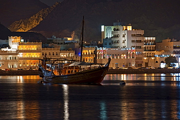 Corniche of Muttrah in the evening, Oman, Middle East