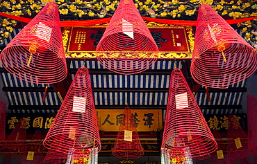 Cone-shaped incense, sandalwood, with prayers, in the assembly hall of the Chinese from Guangzhou, Hue, Vietnam, Southeast Asia