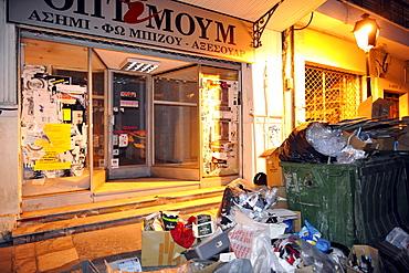 Night shot, piles of rubbish in Thessaloniki, Chalkidiki, Macedonia Greece, Europe