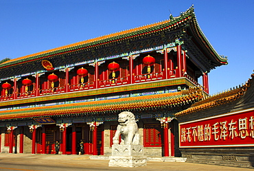 Lion figure as a guard at the Xinhuamen Gate, Gate of New China, main entrance to Zhongnanhai park and building complex, Beijing, China, Asia