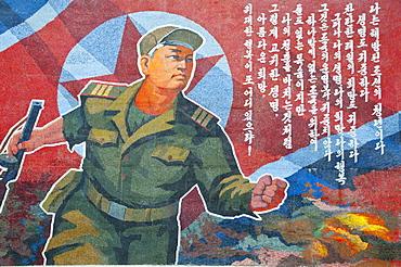 Communist propaganda poster, North Korea, Asia