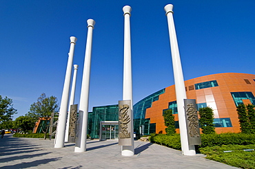 Pillars in front of museum in Baku, Azerbaijan, Caucasus, Middle East