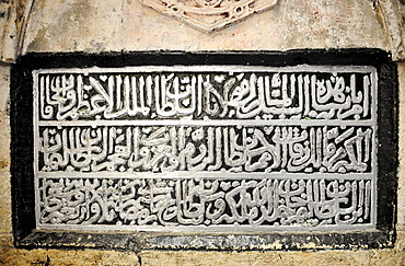 Arabic inscription on the corner of Saladin Street, Ala Uddin, Ala 'e-Din, El Wad, Muslim Quarter, old town, Jerusalem, Israel, Middle East, Southwest Asia