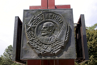 Relief of Lenin, Bishkek, Kyrgyzstan, Central Asia
