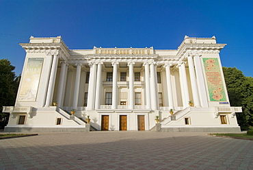Magnificent opera, Dushanbe, Tajikistan, Central Asia