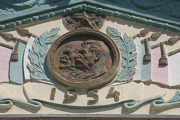 Relief with Lenin and Stalin, communism, Khojand, Tajikistan, Central Asia