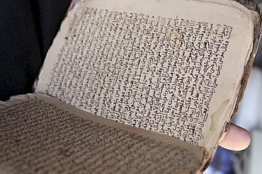 Old manuscripts of the holy Koran, Ouadane, Mauritania, northwestern Africa