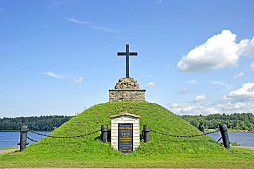 Monument to the Battle of 1700 between Russia and Sweden, Narva River, Narva, Estonia, Baltic States, Northern Europe
