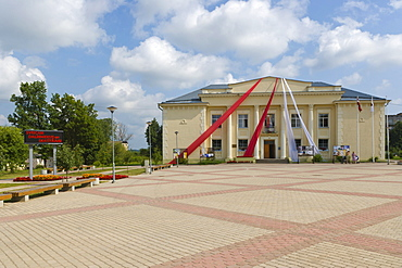 Balvu Pilsetas Kulturas and Atputas Centrs, Balvi Town Culture and Recreational Centre, Brivibas iela street, Balvi, Latgale, Latvia, Northern Europe