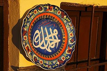 Plate, pottery near Cavusin, Goreme valley, Cappadocia, Turkey
