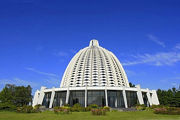 Baha'i temple, only house of worship and religious center of the Baha'i religion in Europe, Hofheim-Lorsbach, Taunus, Hesse, Germany, Europe