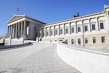 Driveway to the parliament, Vienna, Austria, Europe