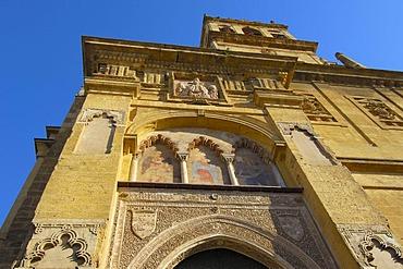 Great Mosque, Cordoba, Andalusia, Spain, Europe
