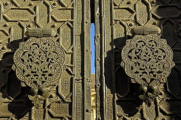 Detail of the entrance door of the Great Mosque, Cordoba, Andalusia, Spain, Europe