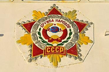 Old Sovjet star on the Cruise North Cruise ship Lyubov Orlova, Nunavut, Canada, Arctic