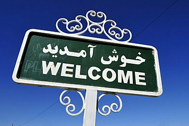 Welcome sign to the Mausoleum of Oljaytu, Soltaniyeh, UNESCO World Heritage Site, Persia, Iran, Asia