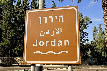 """Sign """"Jordan"""" at the mouth of the river to the Sea of Galilee, near Kinneret, Israel, Middle East, Orient"""
